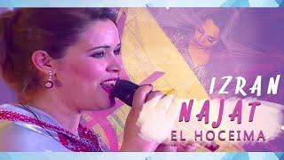 Download Mp3 Najat El Hoceima - Izran - Music Rif - Full Album│ نجاة الحسيمية - إزران نريف