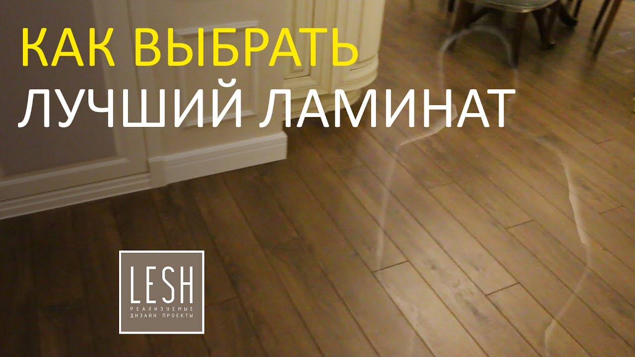 монтаж пола из винилового ламината - YouTube