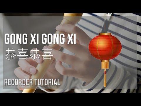 How to play Gong Xi Gong Xi 恭喜恭喜 by Yao Li, Yao Min 姚莉,姚敏 on Recorder (Tutorial)