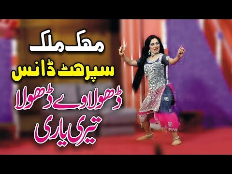 Mehak Malik - Dhola Ve Dhola Teri Yari - Babar Thethar Multan - Zafar Production Official
