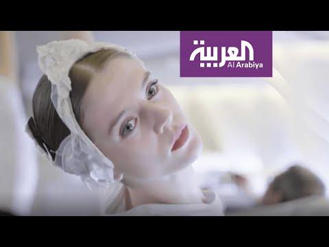 صباح العربية | رقص باليه على متن الطائرة  - نشر قبل 47 دقيقة
