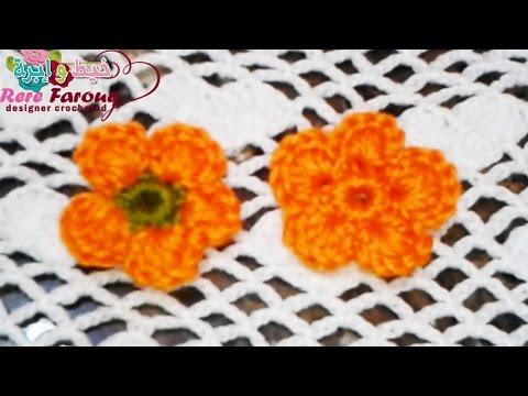 كروشيه ورده بسيطه بلون واحد وب2لون - خيط وابره - Crochet flower simple one color and two colors