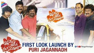 Puri Jagannadh Launches Vinara Sodara Veera Kumaraa First Look   Sreenivas Sai   Telugu FilmNagar