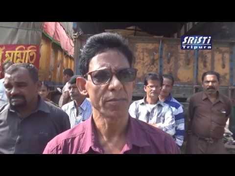 SRISTI TRIPURA LIVE NEWS 24 11 2017 HD VIDEO