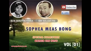 Sophea Meas Bong By Ros Sereysothea , Sin Sisamuth    Khmer old  music