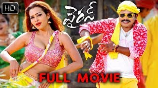 Sampoornesh Babu Latest Hit Movie Virus 2017 Telugu movie || Sampoornesh Babu