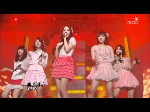 KARA - Honey, 카라 - 허니, Music Core 20090314
