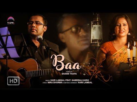 Baa || New Nepali Song of father || Hari Lamsal feat. Sabeena Karki (Featuring Cover Song)
