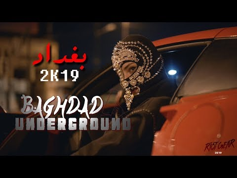 Baghdad Night (City Tour) Underground ليل بغداد 2019
