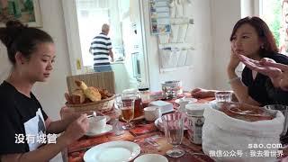 04季05集:感受一顿正宗的德国乡村早餐【第四季:一万元自驾欧洲】