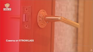 Установка дверной ручки(Строительная компания