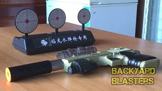 Electric Auto-Reset Target For Nerf/Airsoft/BB/Gel Ball Guns