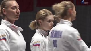 Tallinn World Cup Team Gold Highlights