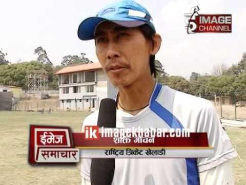 Nepal ko world cricket league Tayari Report