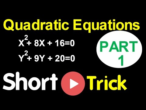 Quadratic Equation Short Cut - 1 LIC AAO , SBI PO , IBPS SO , RBI  and Other Baking Exams