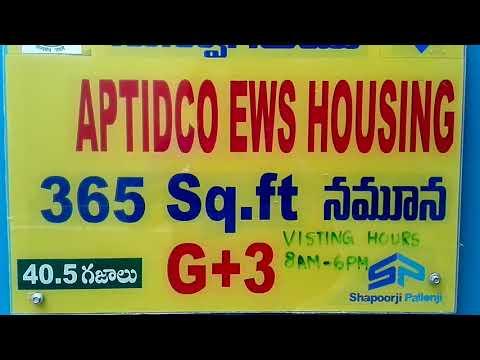 APTIDC EWS HOUSING SAMPLE