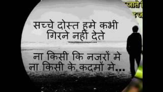 Jeevan ek sangharsh hai