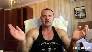 Руки Базуки (Кирилл Терешин) Лопнули!!!