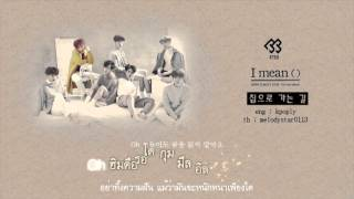 [Karaoke - Thaisub] BTOB - 집으로 가는 길 (Way Back Home)