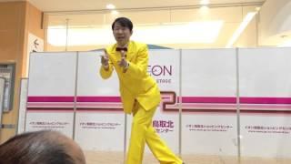 地方イベントに出演したダンディ坂野さん。サンミュージック所属の元祖...