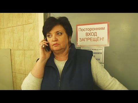 знакомства телефоном нижнии новгород