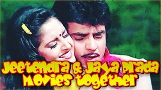 Jeetendra Jaya Prada Movies together : Bollywood Films List  🎥 🎬