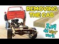 Toyota Pickup Cab Removal - Engine Stays