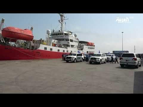 اليمن.. جولة جديدة لإحياء السلام المتعثر  - نشر قبل 22 دقيقة