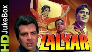 Lalkar 1972 | Full Video Songs Jukebox | Dharmendra, Rajendra Kumar, Mala Sinha