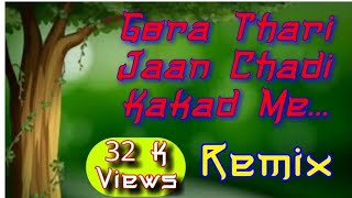 Gora Thari Jaan Chadi Kakad Me...Remix