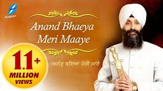 Bhai Joginder Singh Riar New Album 2012 - Anand Karaj - Anand Bhayeya Meri Maaye