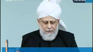Urdu Friday Sermon 30 September 2011 at Bait-un-Nasr Mosque Oslo Norway, Islam Ahmadiyya