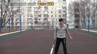 Фаер-шоу.Урок 5 - Base contact staff - Halo 360 contact staff and variation
