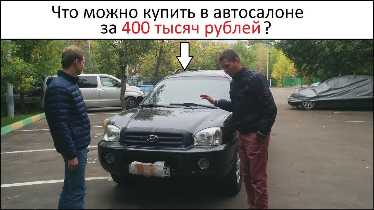 газовая пушка купить Нижний Новгород - YouTube
