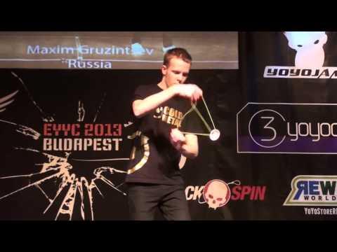 2013EYYC Final 1A 03 Gruzintsev Maxim Decai