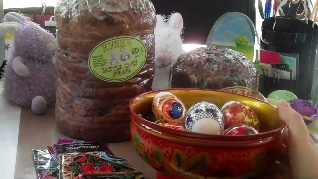 Happy easter russian easter decoration easter eggs easter bread happy easter russian easter decoration easter eggs easter bread youtube negle Images