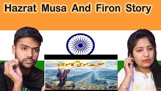 Hindu reaction on Hazrat Musa and Firon Story in urdu | Swaggy d