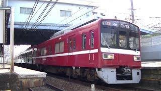 京急1500形1533Fエアポート急行羽田空港行き 花月園前駅通過