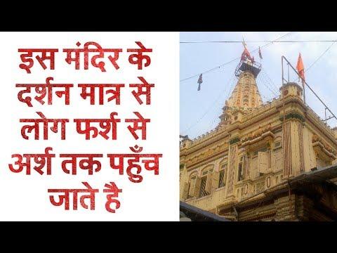 क्या है मुंबादेवी की महीमा. Story of Mumbadevi Temple