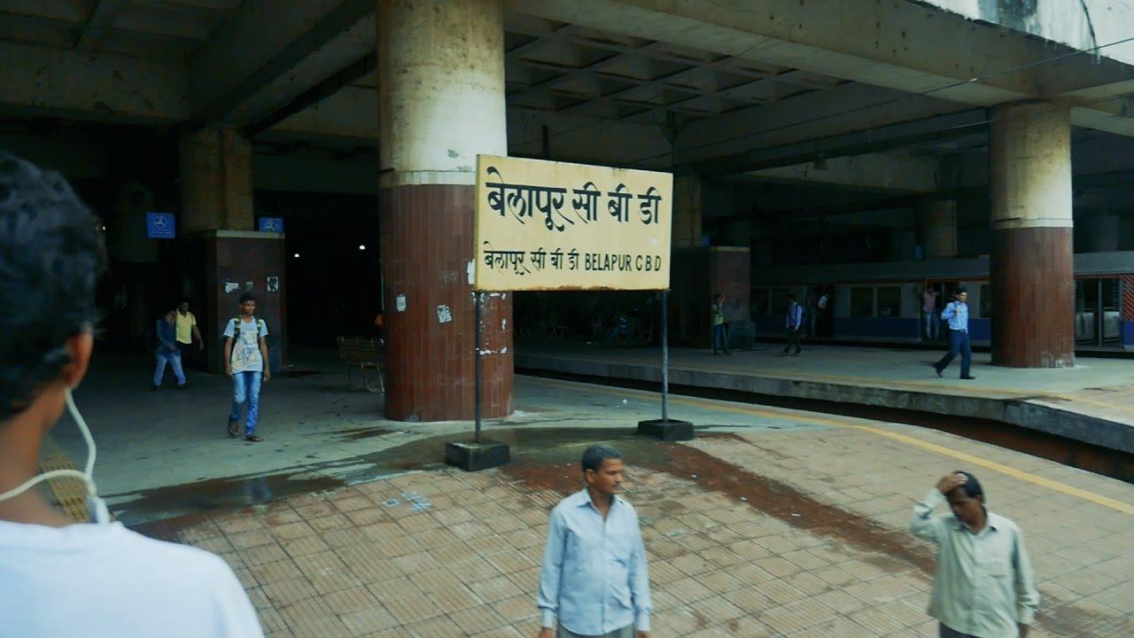 Navi Mumbai Belapur CBD local railway station.नवी मुंबई ...