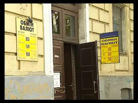 Банкиры просят отменить предъявлять паспорт