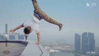 Break na krawędzi dachu wieżowca | Gamblerz Crew