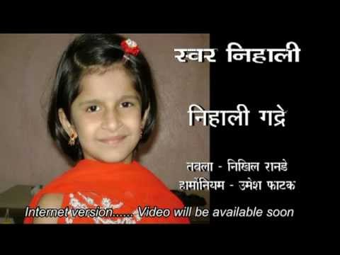 Angani Parijaat phulalaa & Ruturaj aaj... Songs by Nihali Gadre  (Internet Version)HQ