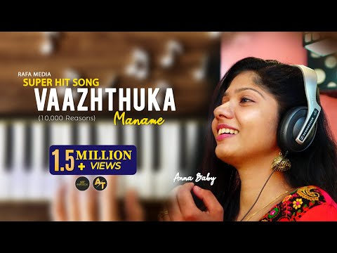 10,000 Reasons | Malayalam | Anna Baby | Anish Thankachan | Jetson Sunny | Rafa Media