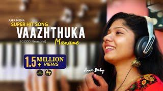 Video 10,000 Reasons | Malayalam | Anna Baby | Anish Thankachan | Jetson Sunny | Rafa Media download MP3, 3GP, MP4, WEBM, AVI, FLV Mei 2018