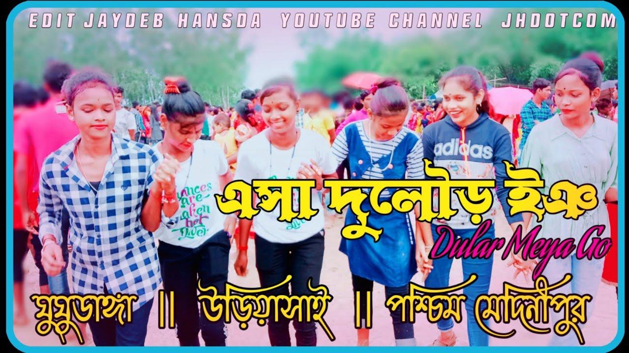 Ghughudanga Program Video|| Santali Stage Program || Machhu Kora Music Band || Star Melody Orchestra