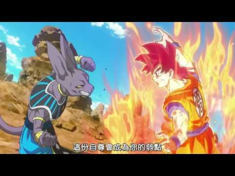 Dragon Ball Z Amv (what Up 🅱️lood)