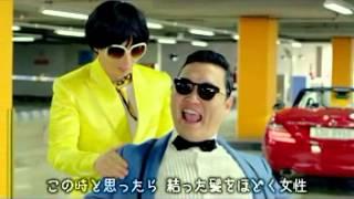 [日本語字幕] 강남스타일 (江南STYLE)  / PSY [MV]