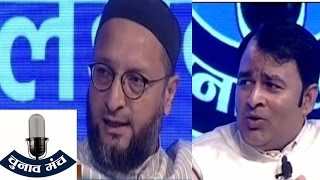Chunav Manch: Discussion with Asaduddin Owaisi, Sangeet Som, RPN Singh, Abu Azmi - India TV Conclave