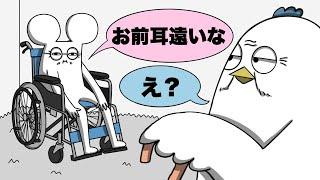 【アニメ】あまり聞き取れないお婆ちゃんの会話